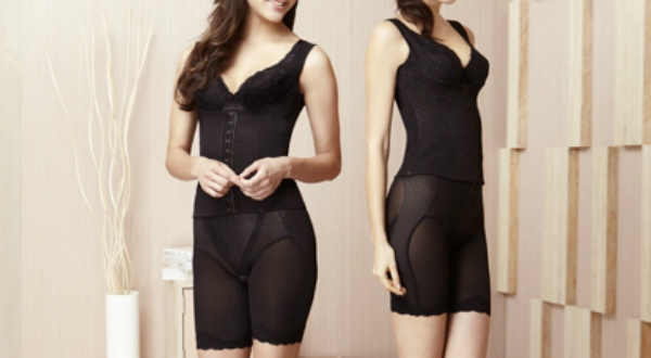 Nefful Body Shaping Undergarment