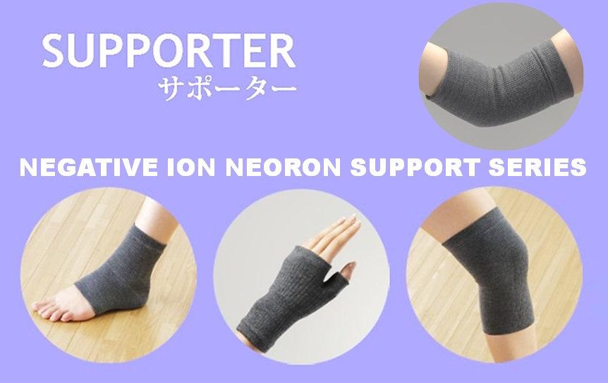 Neoron Supporters