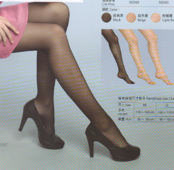 nefful-negative-ion-clothing-ls-007-pantyhose