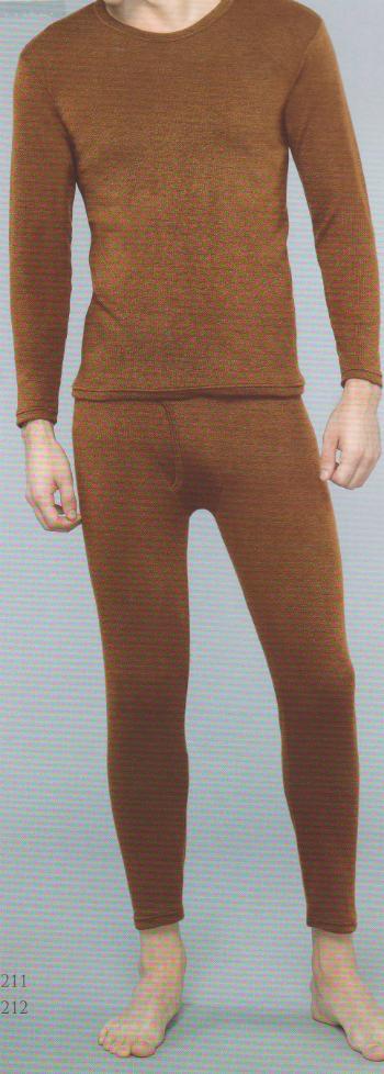 nefful-negative-ion-clothing-uw-211-comfort-long-sleeve-undershirt-for-men-&-uw-212-comfort-long-underpants-for-men
